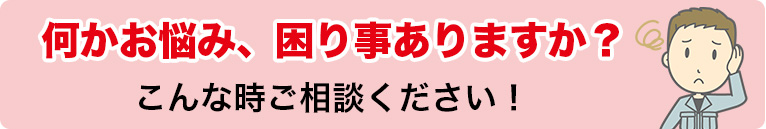 chushou_01